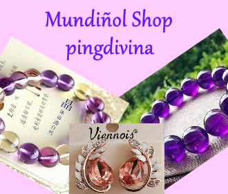 Mundiñol Shop